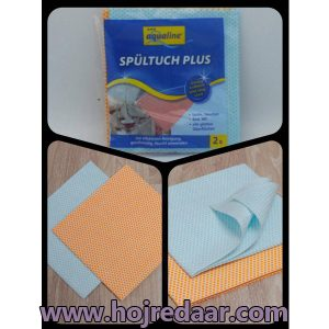 Aqualine spice cloth plus