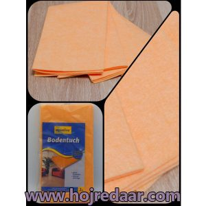 Aqualine ground cloth