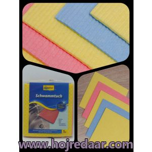 Aqualine sponge cloth