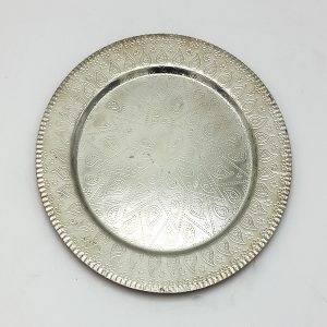 Chakavak copper plate