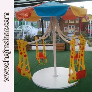 giraffe swing
